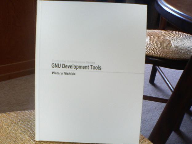 写真: GNU Development Tools