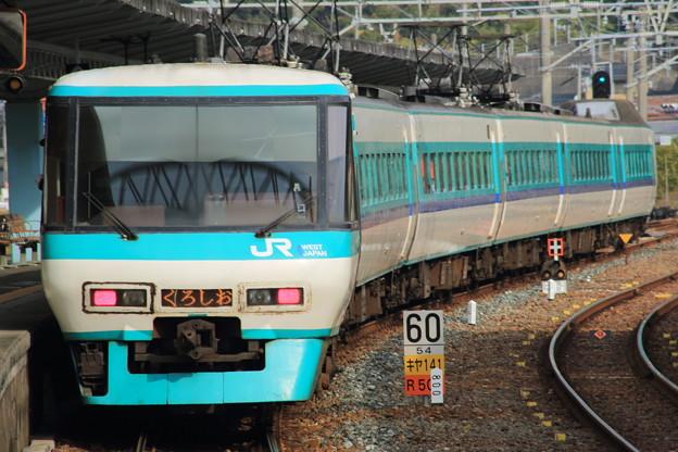 381系くろしお パノラマ型グリーン車3