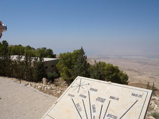 Jordan054ネボ山