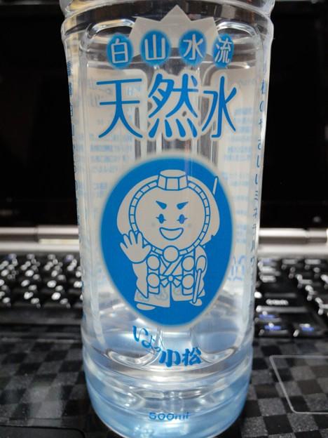 P7000_20120926_0022 小松土産