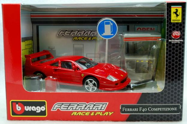 BBURGO_Ferrari F40 Competizione_001