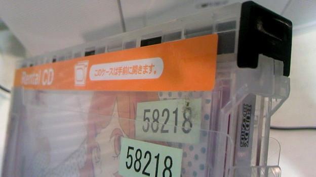 フォト蔵TSUTAYAで試聴しようと思ってレンタルCDのケース開けようとしたらどうや...アルバム: モバツイ (327)写真データフォト蔵ツイート