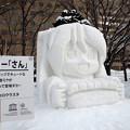 雪像 ミクダヨー「さん」