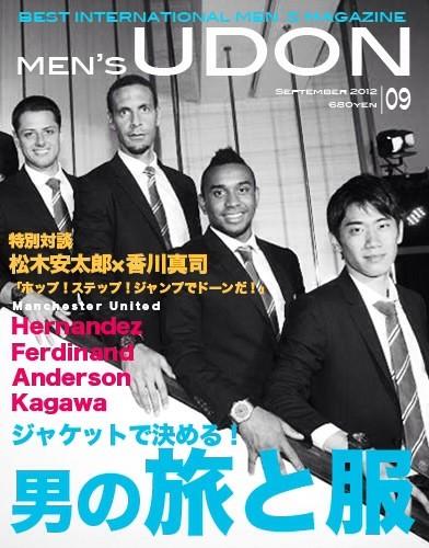MEN'S UDON 9月号