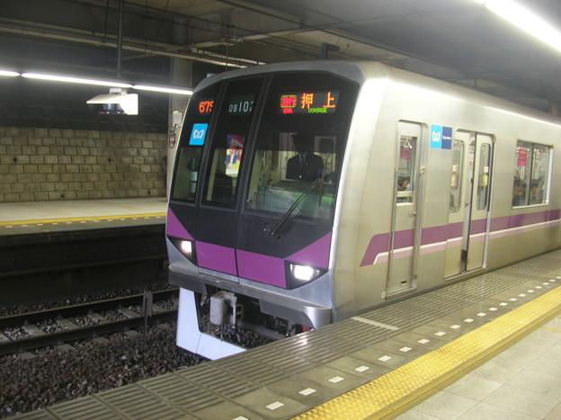 DSCN3290