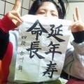 Photos: 優希ん家なう(*^^*)...