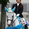 写真: 川崎競馬の誘導馬06月開催 紫陽花Ver-120611-03-large