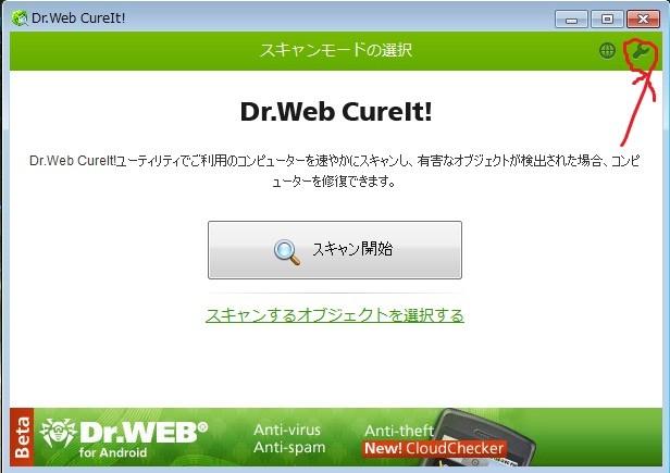 dr.web3