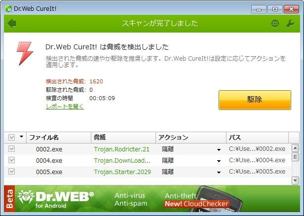 dr.web8