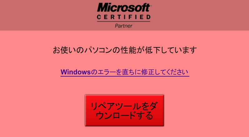 http://kura3.photozou.jp/pub/119/2912119/photo/169941342_org.v1418031158.jpg