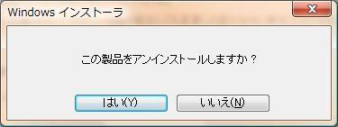 adware6
