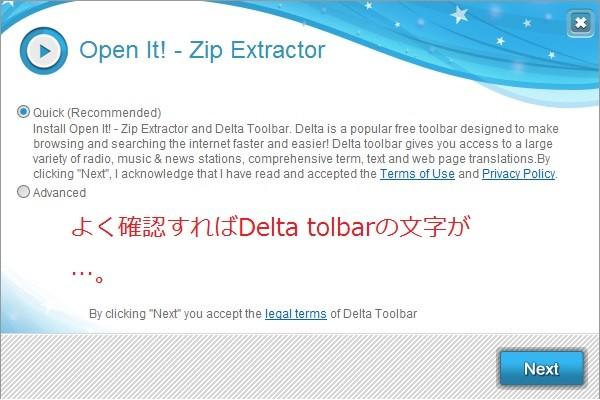 delta toolbar