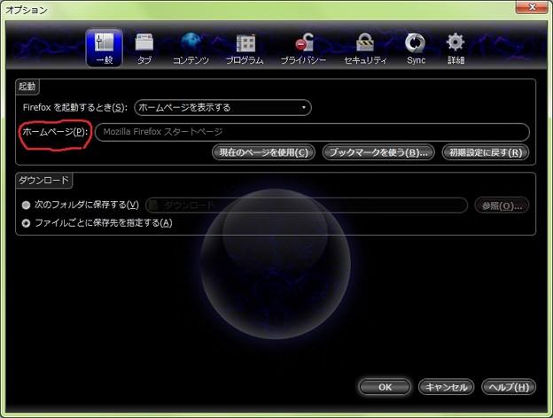 delta toolbar7