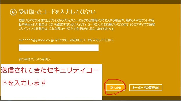 windows8.1 upgrade17
