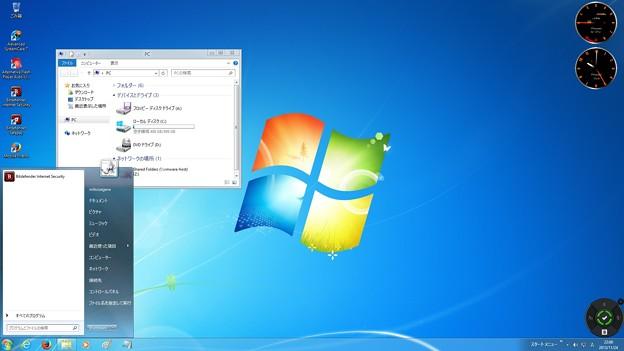 Photos: windows8.1 back to windows7