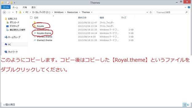 写真: windows8.1 for XP style5