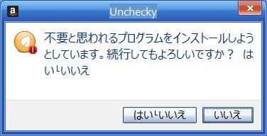 uncheky