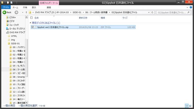 IP!(2)