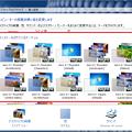 写真: windows8.1 for windows7?