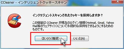cc_i7