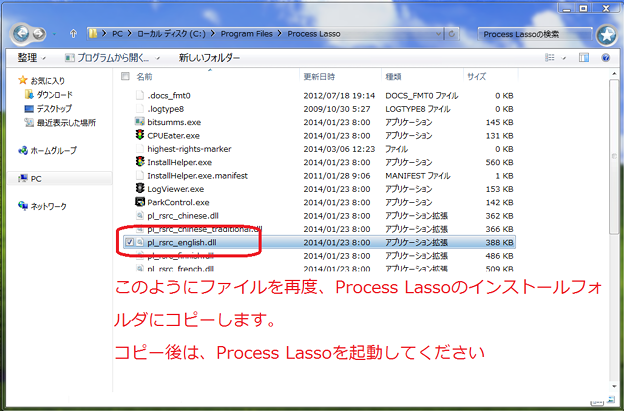 process lasso8