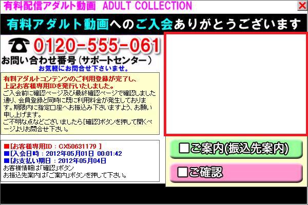 20120501004825d01