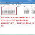 写真: windows8.1 update1?