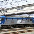 写真: JR貨物:EF210形100番台-01