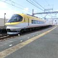 Photos: 近鉄:23000系(23104F)-02