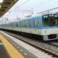 Photos: 阪神:5500系(5509F)-01