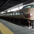 Photos: JR西日本:381系(FE61+FE611)-01