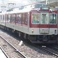 Photos: 近鉄:6020系(6075F)-01
