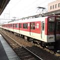 近鉄:1252系(1273F)・9020系(9028F)・1230系(1250F)-01