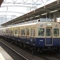 写真: 阪神:5000系(5135F)-01