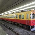 Photos: 京阪:8000系(8531F)-02