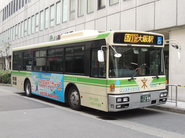 大阪市交通局-006