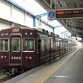 阪急:3000系(3054F)-01