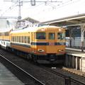 写真: 近鉄:30000系(30206F)-01