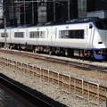 Photos: JR西日本:281系(A602)-01