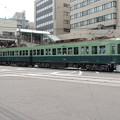 Photos: 京阪:700形(703F)-01