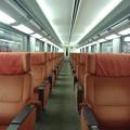 Photos: 近鉄:23000系-01(車内)