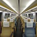 Photos: 近鉄:23000系-03(車内)