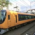 Photos: 近鉄:22600系(22651F)-01