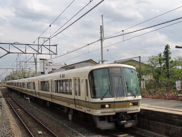 JR西日本:221系(NC611)-01