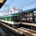 写真: 京阪:9000系(9003F)-01
