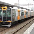 Photos: 阪神:1000系(1205F)-02