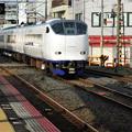 Photos: JR西日本:281系(A607)-01