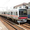 Photos: 名鉄:4000系-01