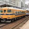 Photos: 近鉄:30000系(30213F)-01