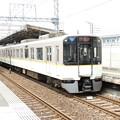 近鉄:9020系(9021F)・1252系(1270F)-01